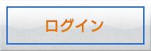 繧ケ繧、繝?繝ャ繧ウ繝シ繝峨Δ繝舌う繝ォ